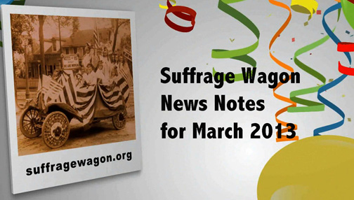 NewsNotesMarch